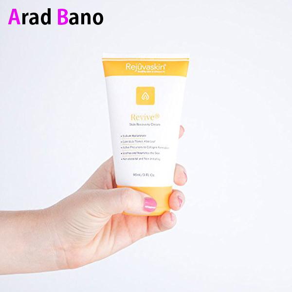 خرید کرم Skin Recovery Cream 90 ml