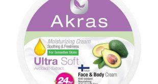 کرم مرطوب کننده آکراس مدل Avocado Extract