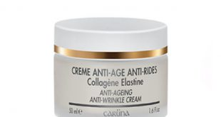 کرم ضد چروک کارلینا مدل Collagen